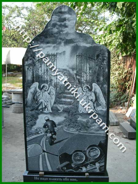Памятники елец ритуальные карельские памятники оренбурга