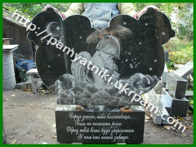 Памятник надгробия в ельце как правильно установить надгробный памятник