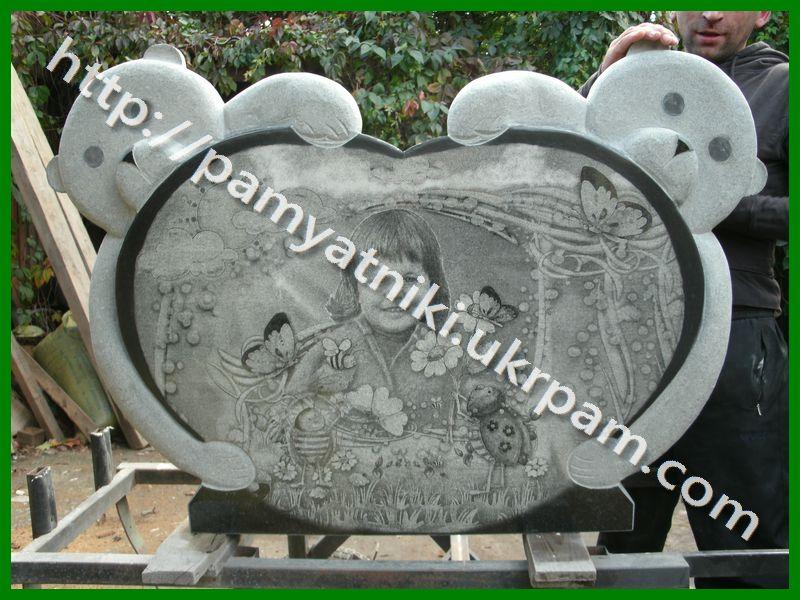 памятники в новосибирске с фото пошагово